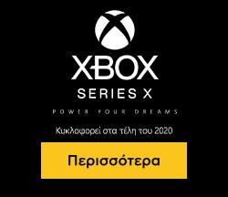 xboxMenu-Side-2